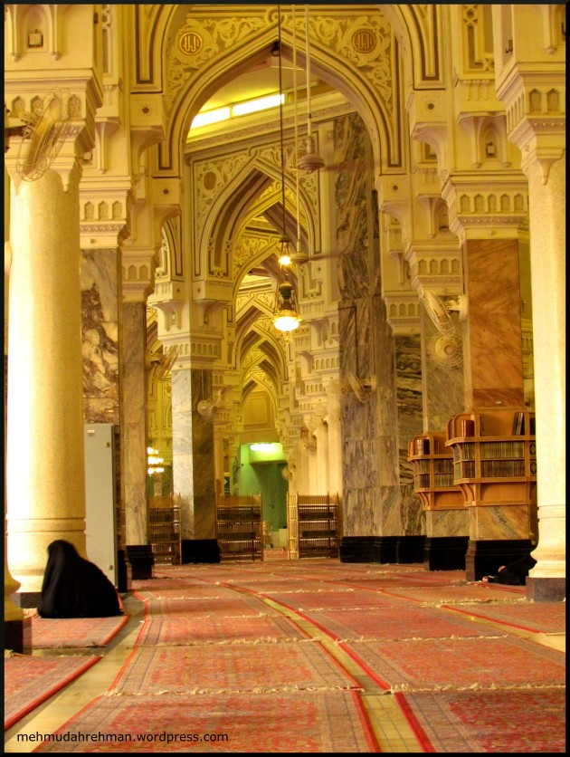 Inside the grand mosque, Bab Abdul Aziz, first floor
